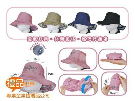 便利寬邊遮陽帽(抗UV)