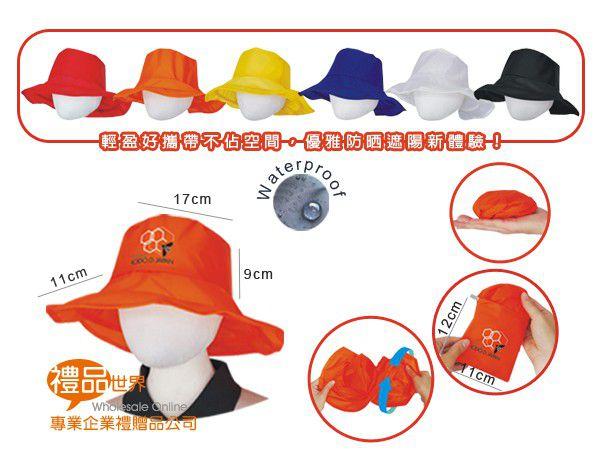 便利寬邊遮陽帽