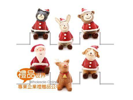 超Q聖誕系動物小擺飾