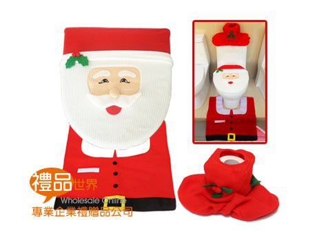 聖誕馬桶裝飾3件套組