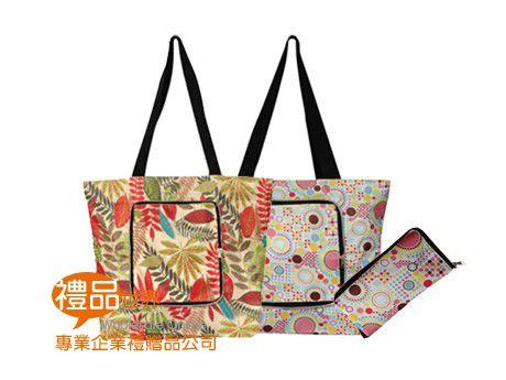 花漾摺疊購物袋