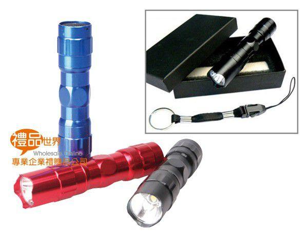 晶采強光防水手電筒