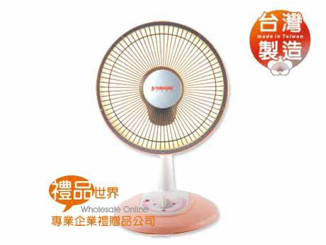 30cm輕巧型健康速暖器