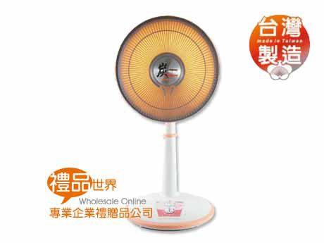 40cm遠紅外線碳素電暖器