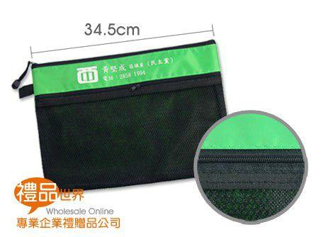尼龍雙拉鍊袋(A4)