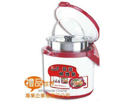 上豪燜燒鍋2L