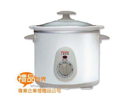 上豪電燉鍋2L