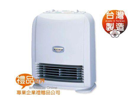 三洋陶瓷電暖器