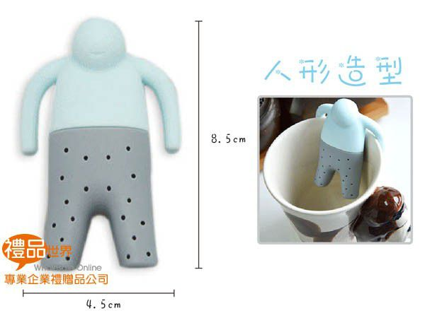 泡澡小人濾茶器