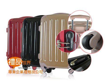 簡約風華20吋行李箱