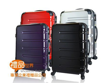 時尚亮采20吋行李箱