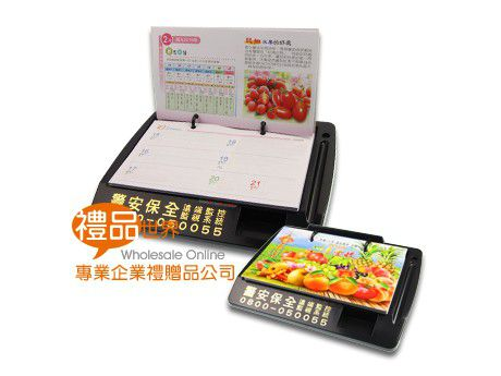 廣告橫式桌曆
