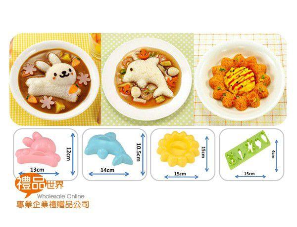 可愛動物飯糰壓模組