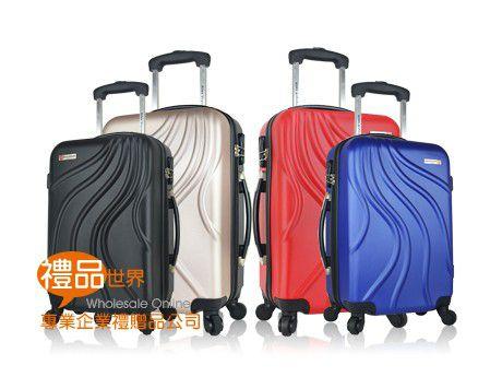 流雲波紋20吋行李箱