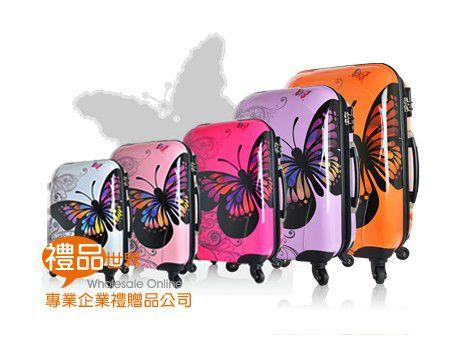 蝶戀飛舞20吋行李箱