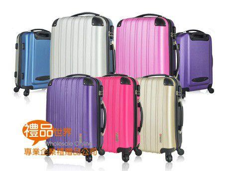 亮彩撞色20吋行李箱