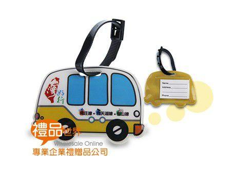 客製化廣告行李吊牌
