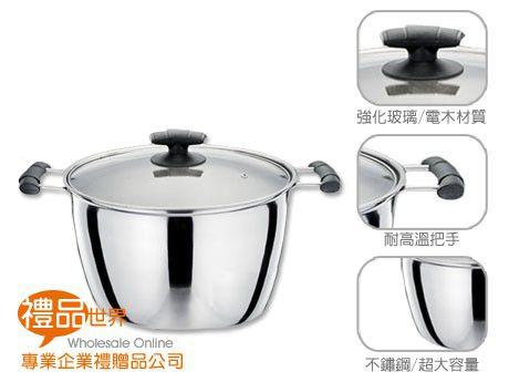 9公升全能料理鍋