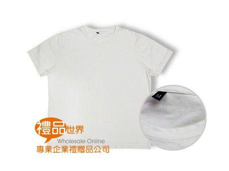 有機棉圓領T恤