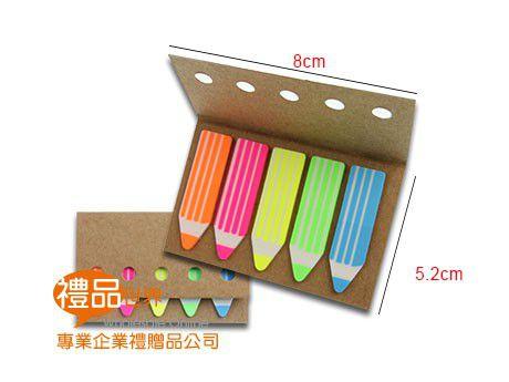 鉛筆造型便利貼