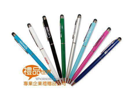 淡雅金屬觸控筆