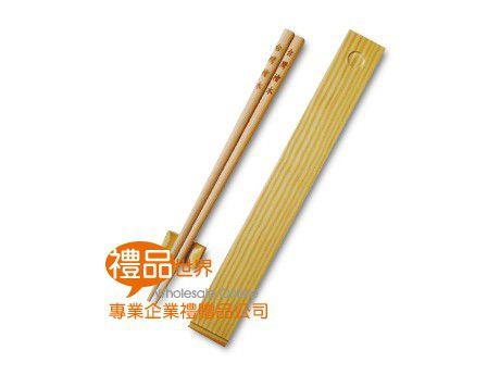 風雅檜木環保筷組