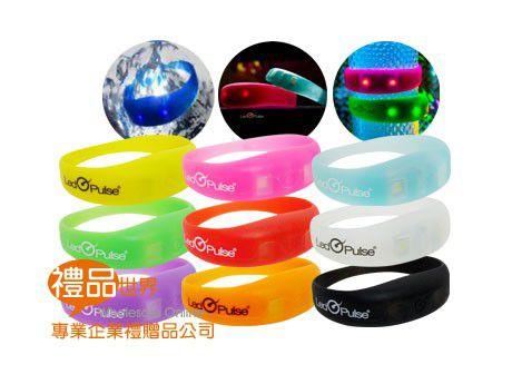 動感光動能LED手環
