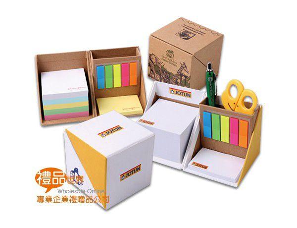 客製化精裝版便利貼盒