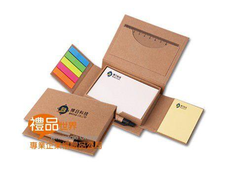 客製化環保組合式便簽盒