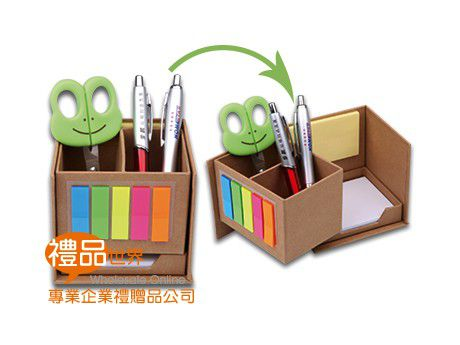 客製化側旋便貼筆筒盒