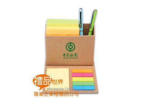 筆座式便利貼盒