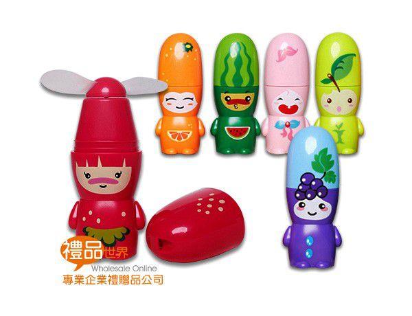 水果娃娃涼風扇