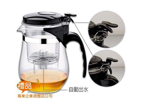 實用大容量泡茶杯