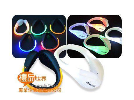 炫彩LED發光鞋夾