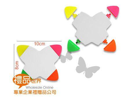 蝴蝶造型螢光筆