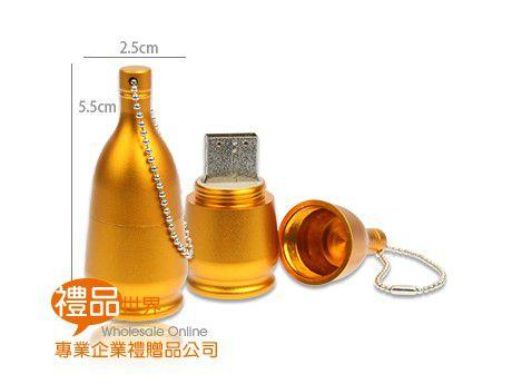 黃金酒瓶隨身碟