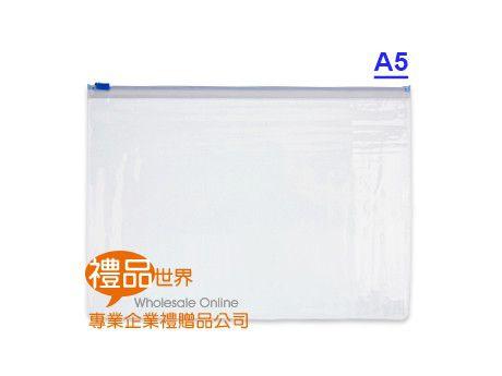 粉彩A5透明文件袋