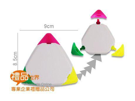 三角造型螢光筆