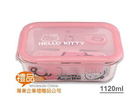 KITTY長型玻璃保鮮盒