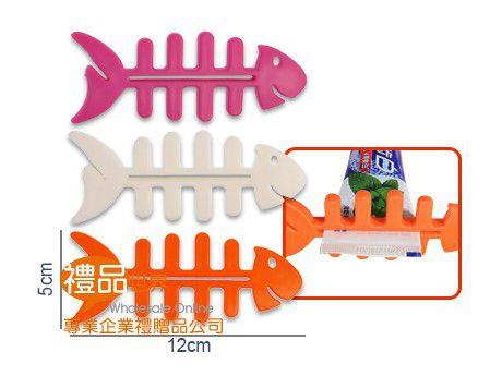 創意魚骨頭擠瓶器