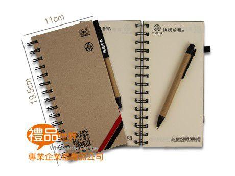 客製化綁帶線圈筆記本
