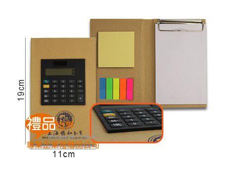 原色計算機筆記本