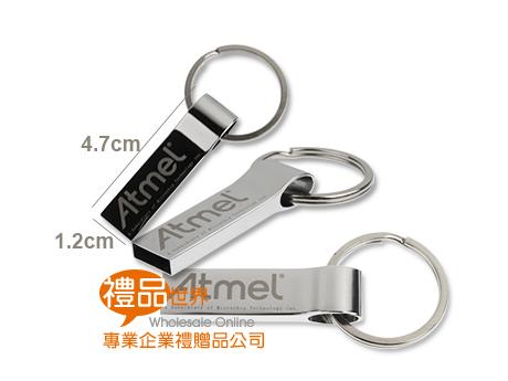 201606141358_金屬USB鎖圈-0.jpg