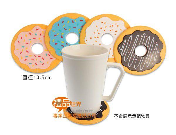 創意甜甜圈杯墊(4入)