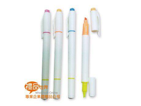 實用雙色螢光筆