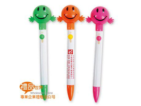 笑臉抱抱娃娃筆