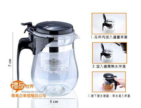 大容量玻璃沖茶器