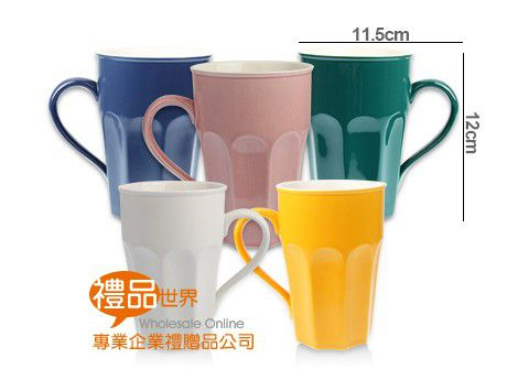 漾彩休閒馬克杯350ml