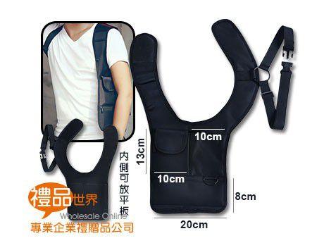 安全防盜側背包