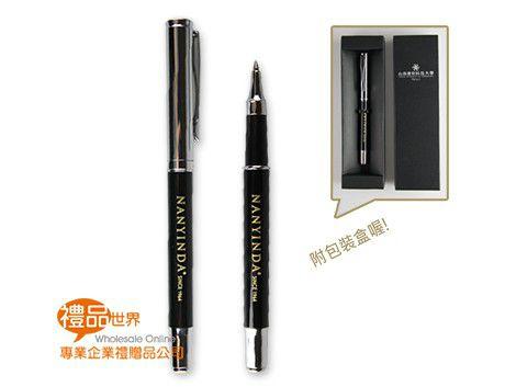 百欣黑亮鋼珠筆